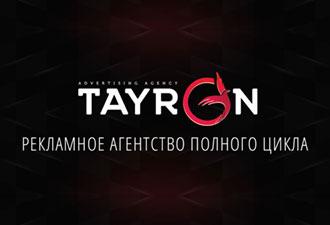 Tayron Test For 3